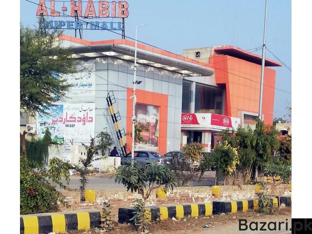 Al Habib Super Mall - 1