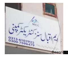 M Iqbal Sons Contractor