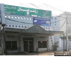 Raoof Hospital