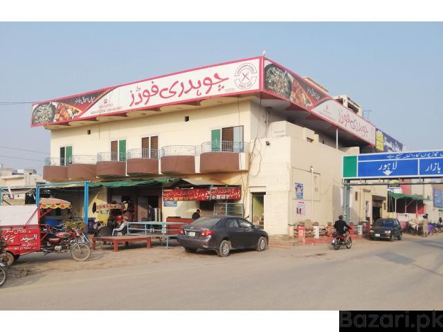 Chohadry Foods