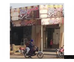 Hassan Hardware Store