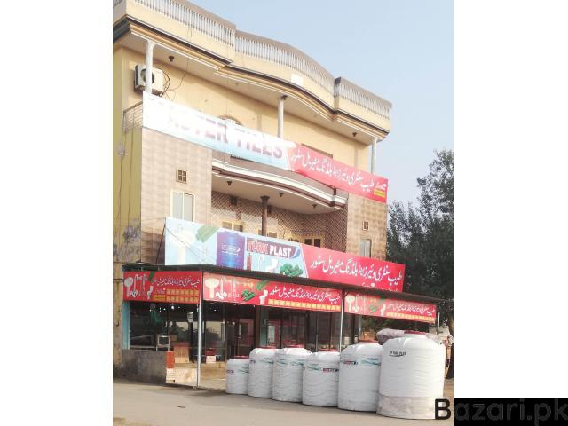 Tayab Building Material Store - 1
