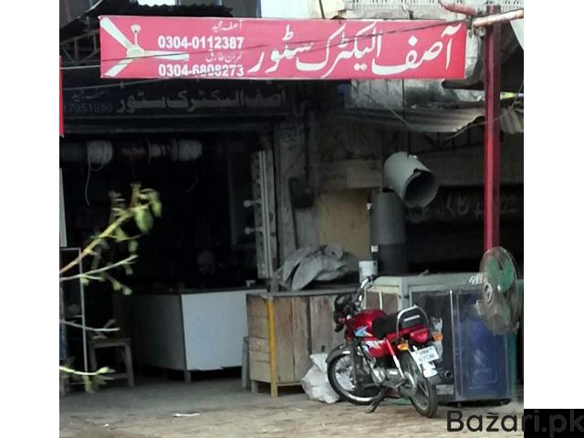 Asif Electric Store - 1