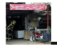 Asif Electric Store