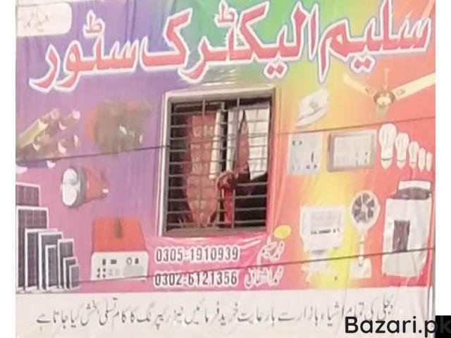 Saleem Electric Store - 1