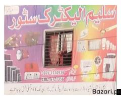 Saleem Electric Store