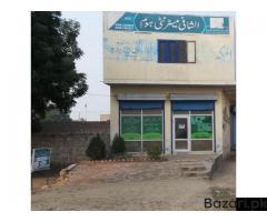 Al Shafi Maternity Home