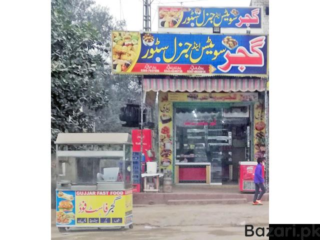 Gujjar Sweets and General Store - 1