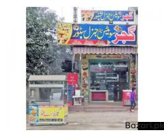Gujjar Sweets and General Store