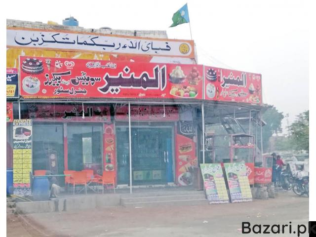 Al Muneer Sweets and Bakers - 1