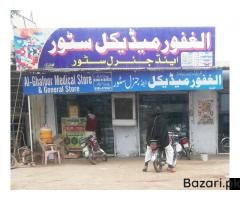 Al Ghafoor Medical and General Store