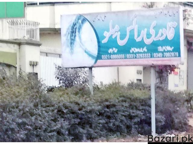 Qadri Rice Mills - 2