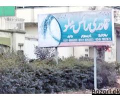 Qadri Rice Mills - Image 2