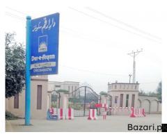 Dar-e-Arqam Schools