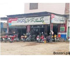 Pakistan Autos