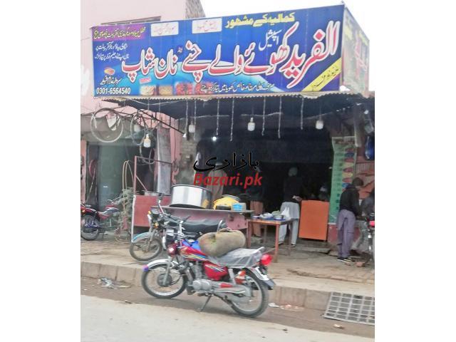 Al-Fareed Naan Shop - 1