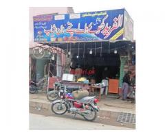 Al-Fareed Naan Shop