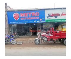 Ali Autos Metro Motor bikes