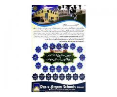 Dar-e-Arqam Schools Vehari