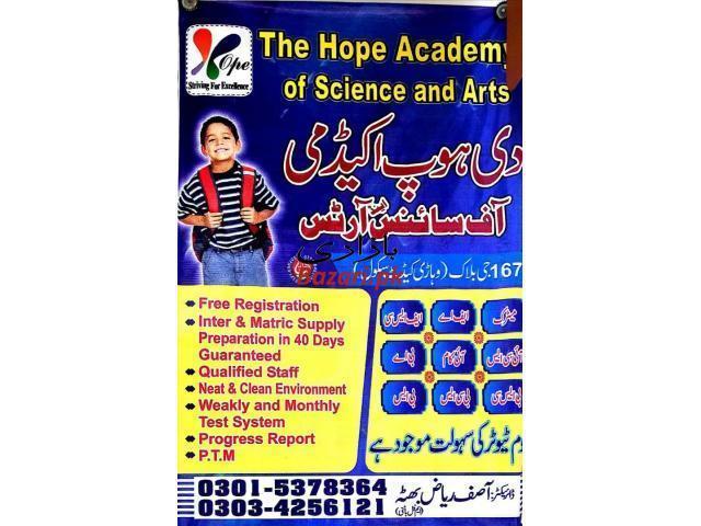 The Hope Academy - 1