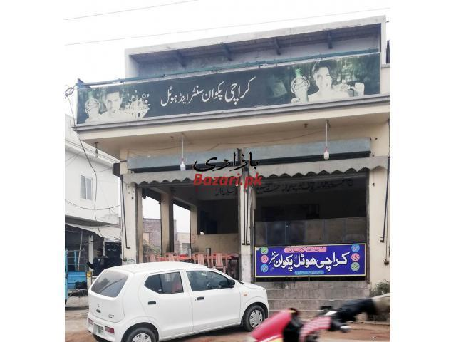 Karachi Hotel and Pakwan Center - 1