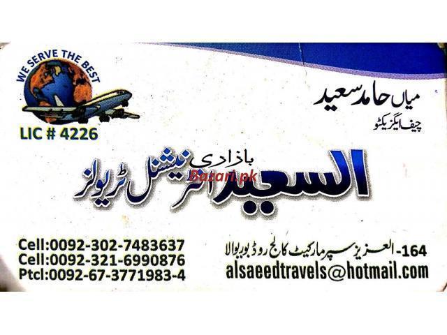 Al-Saeed International Travels