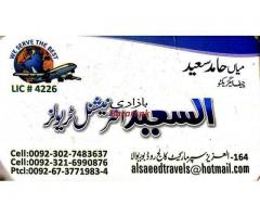Al-Saeed International Travels