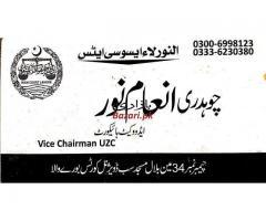 Al-Noor Law Associates