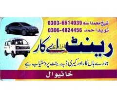 Khanewal Rent a Car