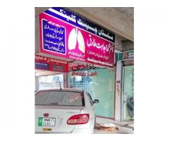 Multan Chest Clinic
