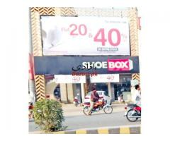 Shoe Box Burewala