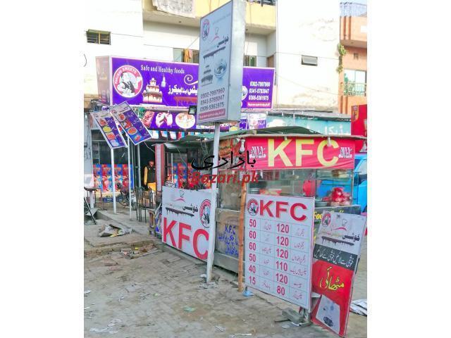 Khushi Sweets and Bakers KFC