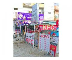 Khushi Sweets and Bakers KFC
