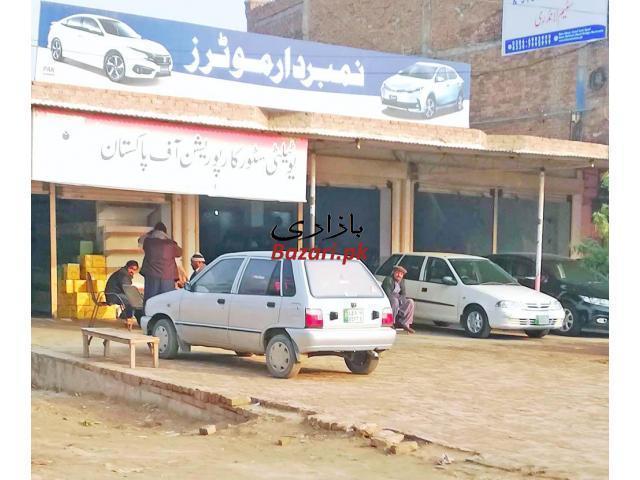 Numbardar Motors