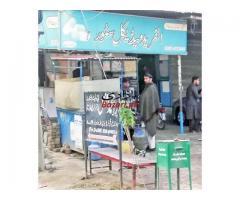 Al-Fareed Medical Store