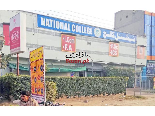 National College - 1