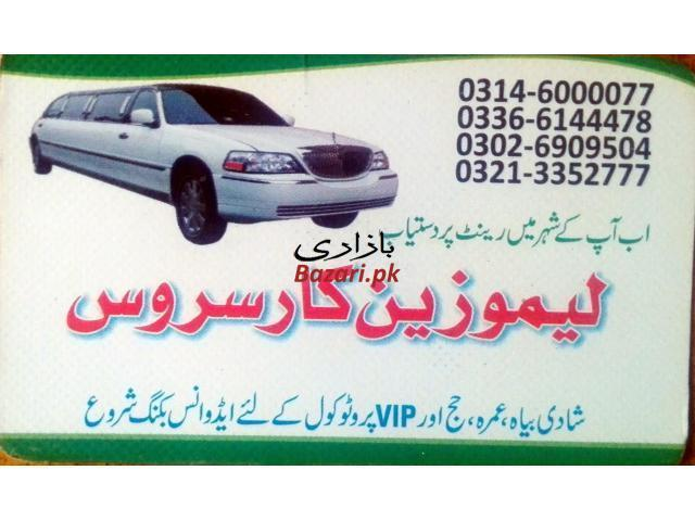 Limousine Car Service - 1
