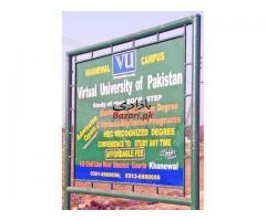 Virtual University of Pakistan Khanewal Campus