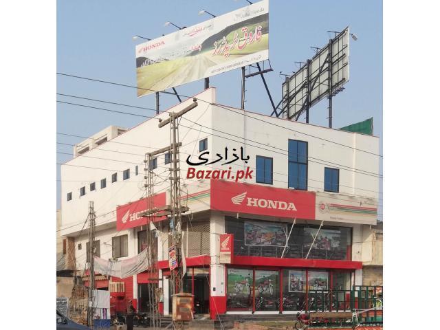 Farooq Traders Atlas Honda - 1