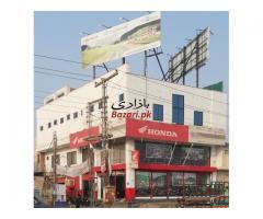 Farooq Traders Atlas Honda