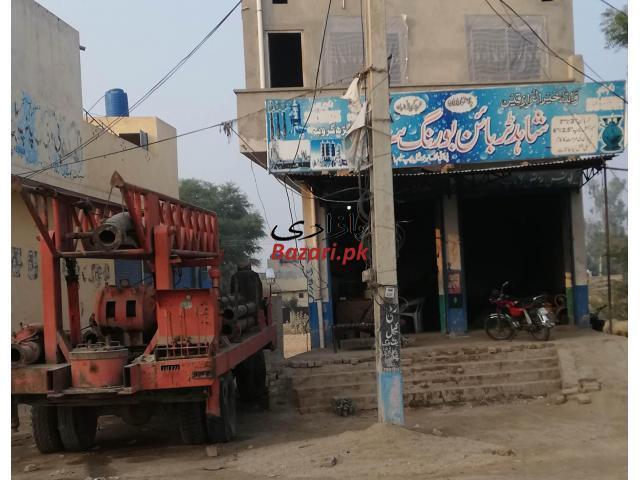 Shahid Tarbaeen and Boring Service - 1