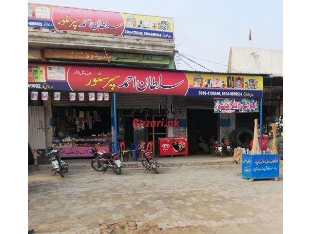 Sultan Ahmad Super Store