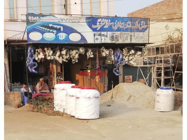 Haji Malik Ameen Sentry Store and Shuttering - 1