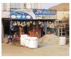 Haji Malik Ameen Sentry Store and Shuttering