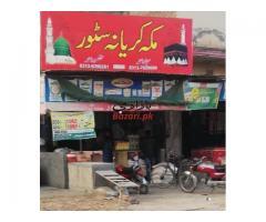 Makka Karyana Store