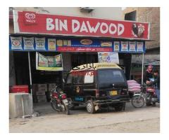 Bin Dawood Store
