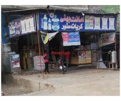 Amanat Bhatti Karyana Store