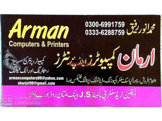Arman Computers and printers - 1