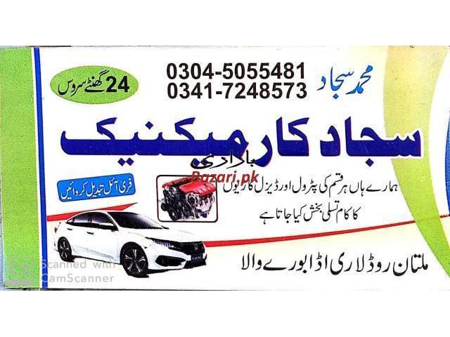 Sajjad Car Mechanic