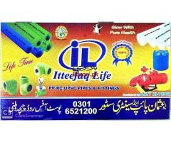 Usman pipe and sanetory store